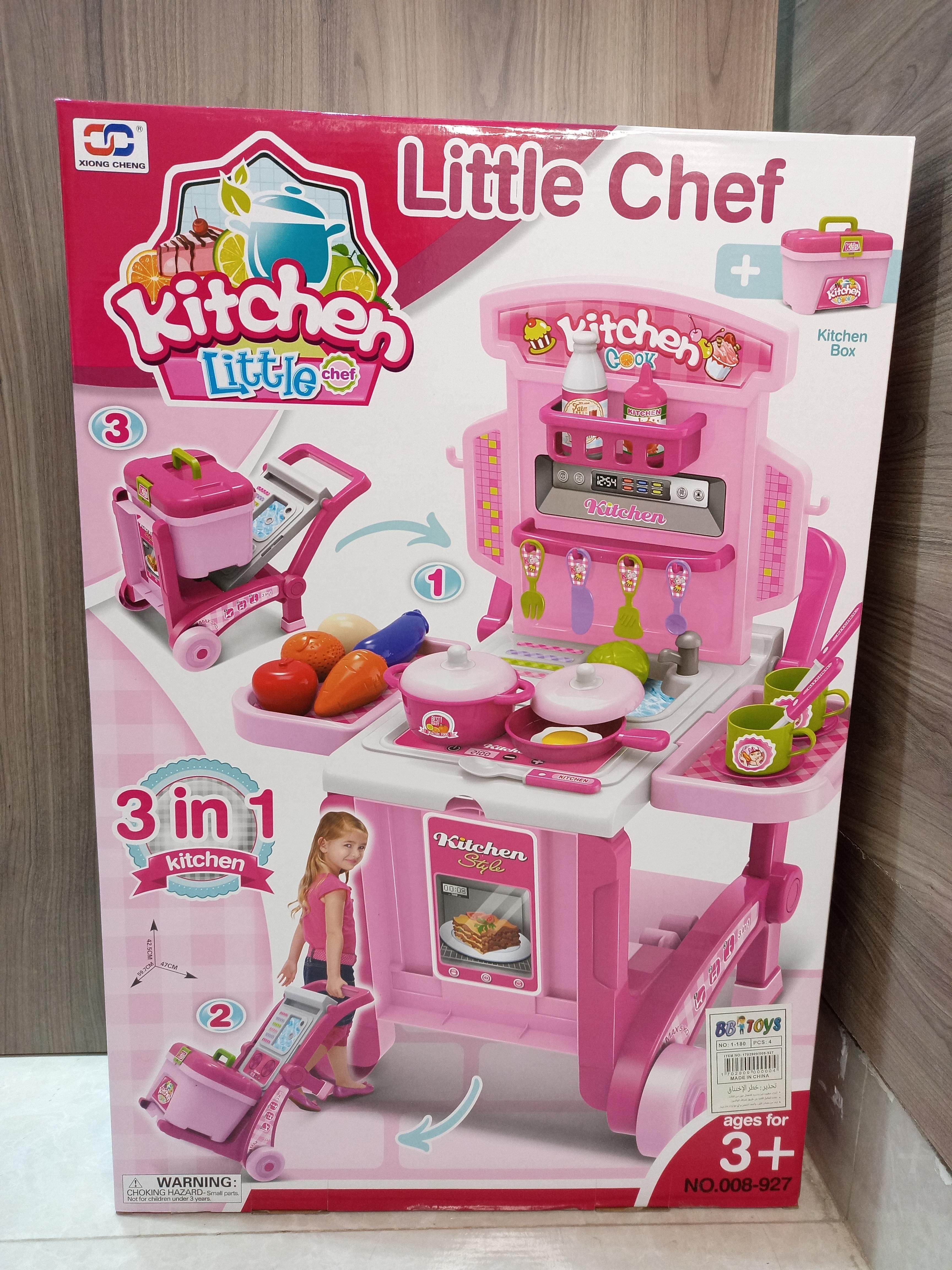 طقم مطبخ 180