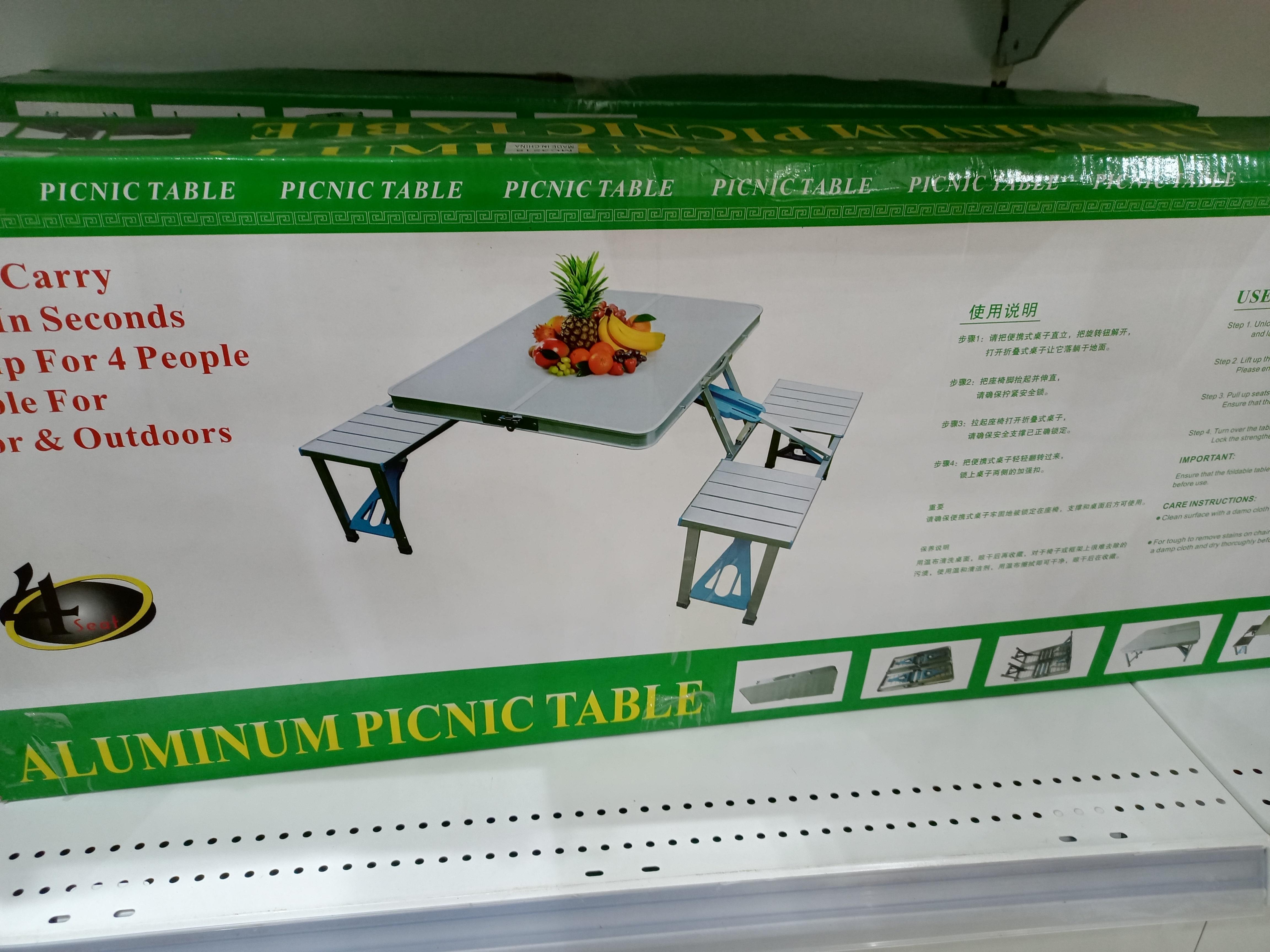 طاولة مع4كراسي3218