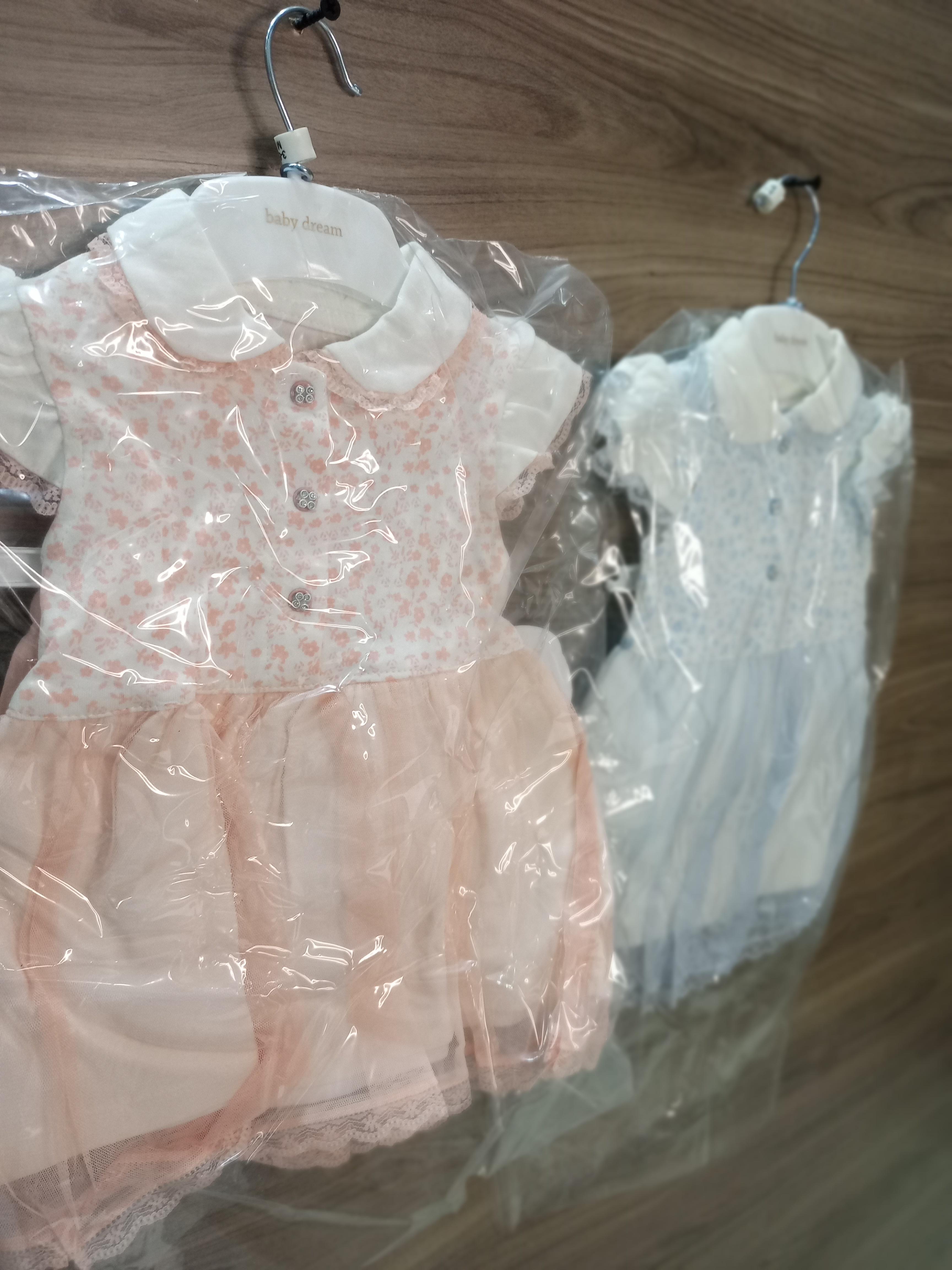 فستان قطعتين 0297
